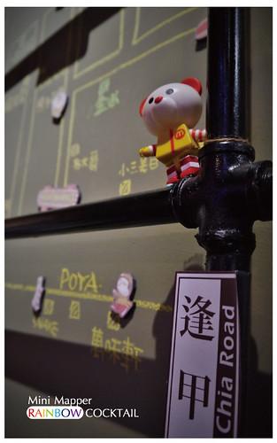 mini-mapper脈博小酒館(夾鏈袋調酒)-16