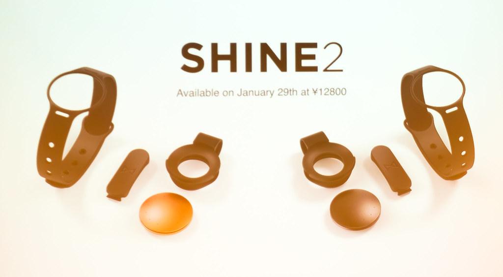 Misfit Shine2、2016年1月29日発売予定