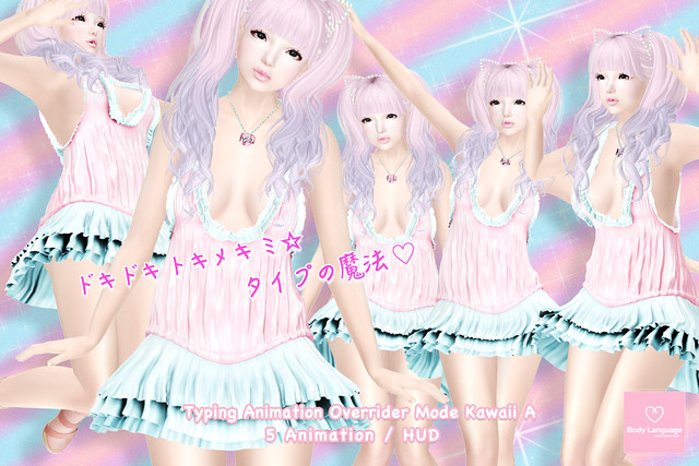 Typing Override Mode Kawaii A @ The Kawaii Project