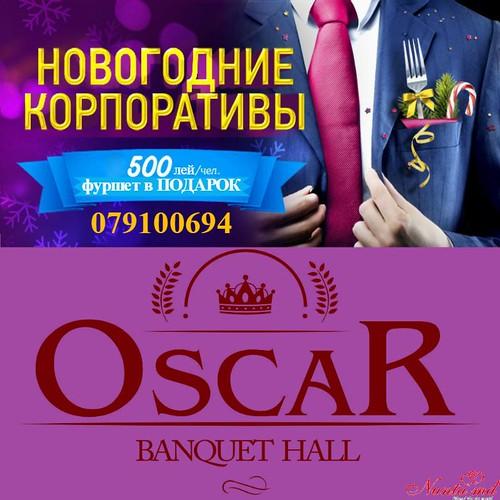 """Restaurantul Oscar > Petreceri corporative de REVELION în  """"Oscar Banquet Hall"""""""