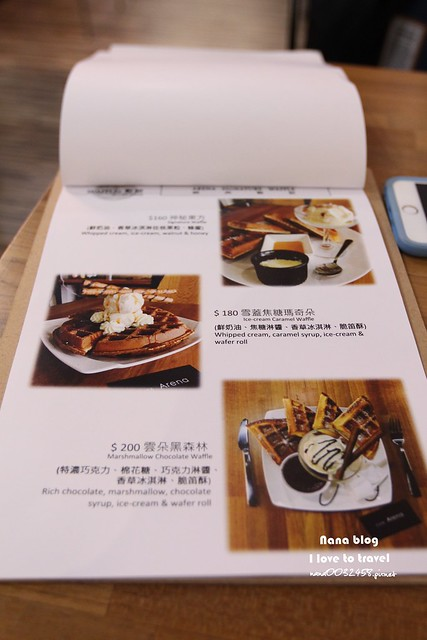 南投草屯咖啡店-美食-Cafe' Arena (13)