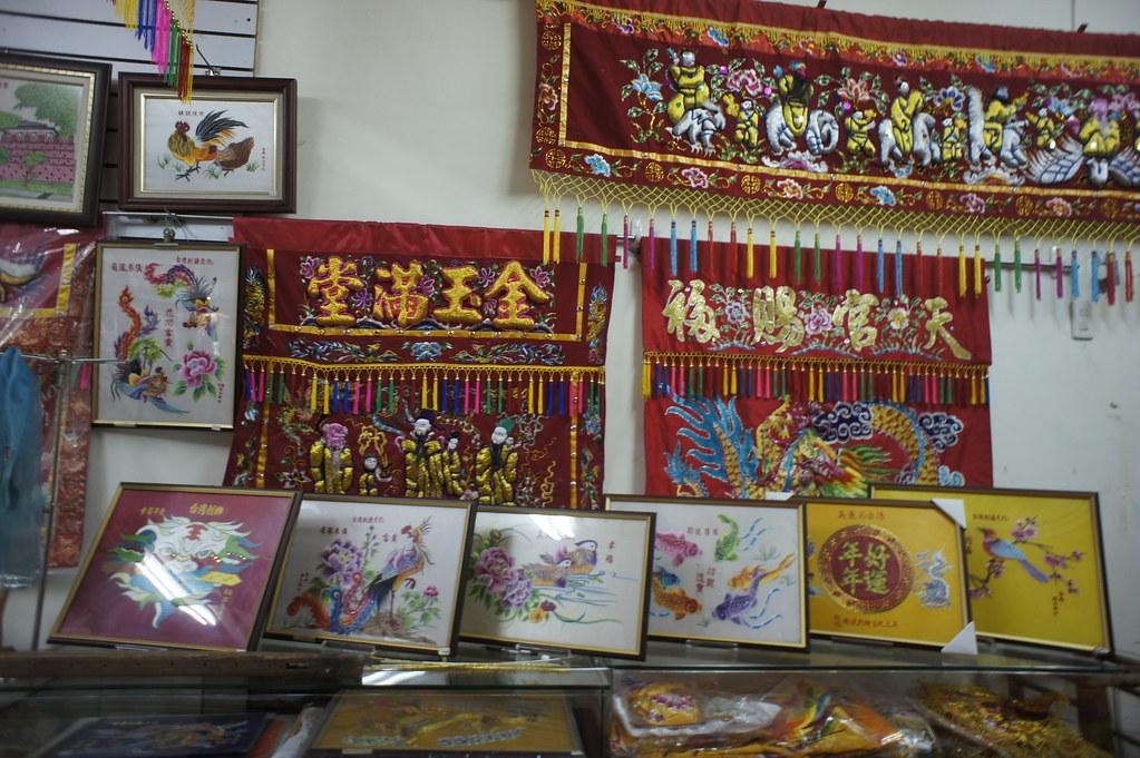 台南中西區新美街一日遊 (12)