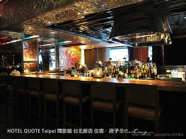 HOTEL QUOTE Taipei 闊旅館 台北飯店 住宿 28