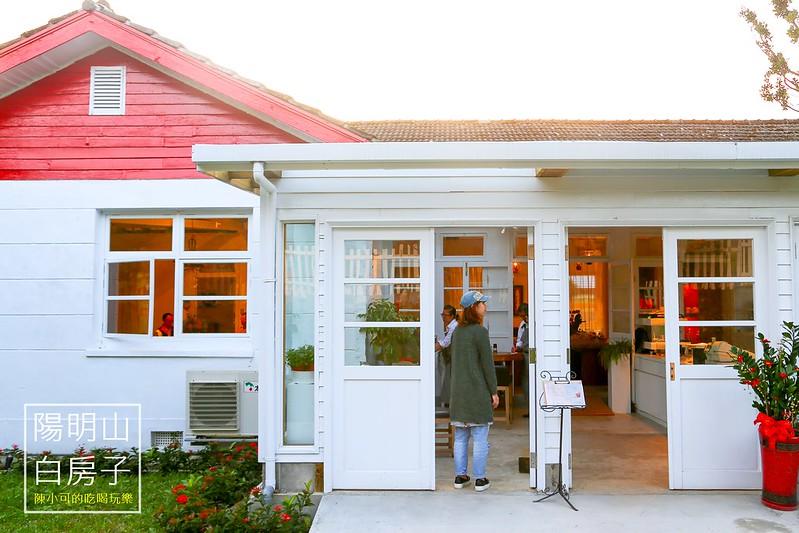 【台北陽明山咖啡館】老房子改建的白房子Yang Ming Caf'e:牛排、義大利麵、下午茶、咖啡、蛋糕,有好吃餐點及優雅環境的特色餐廳(聚餐、大包廂推薦)