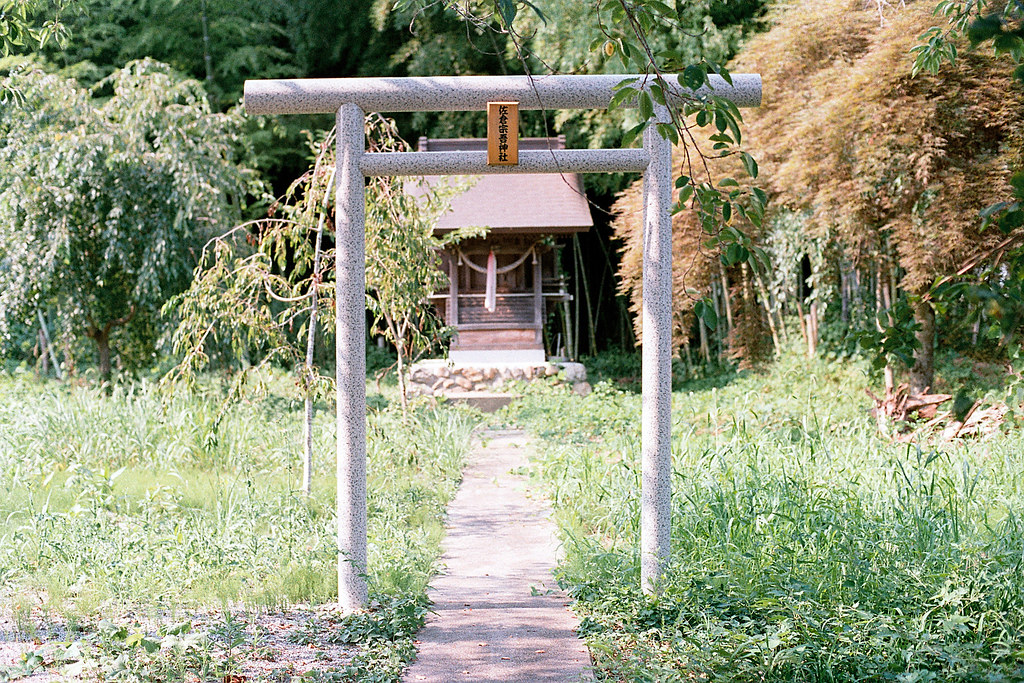 "龍田神社 福島縣雙葉郡楢葉町 2015/08/06 在小學校旁邊的神社  Nikon FM2 / 50mm Kodak ColorPlus ISO200  <a href=""http://blog.toomore.net/2015/08/blog-post.html"" rel=""noreferrer nofollow"">blog.toomore.net/2015/08/blog-post.html</a> Photo by Toomore"