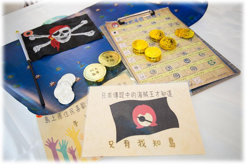 0725密室海賊王085