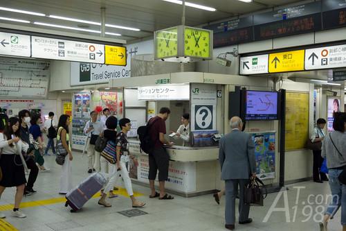 Information Center at JR Shibuya Station