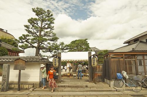 【写真】2014 行事 : 六地蔵巡り/2020-01-20/IMGP6884