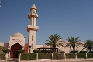 Mesquita Rosa Ftooh, Kuwait