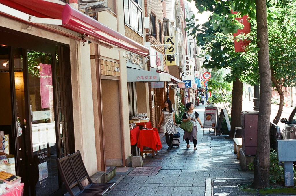 荷蘭坂 長崎 Nagasaki 2015/09/08 上去荷蘭坂前的店家  Nikon FM2 / 50mm Kodak UltraMax ISO400 Photo by Toomore
