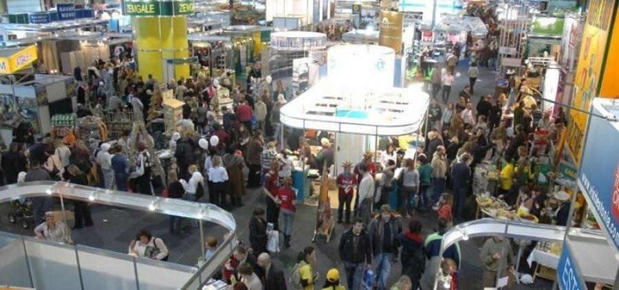 Первый международный туристский конгресс городов России и стран СНГ