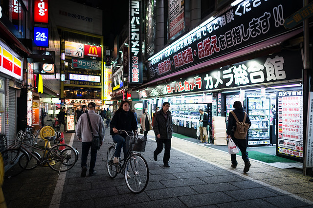 Yodobashi Street - Shinjuku