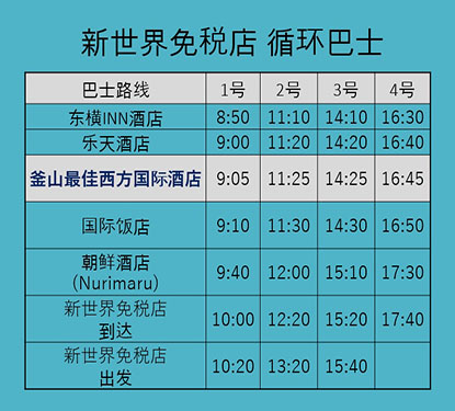 pop20150608_CHN