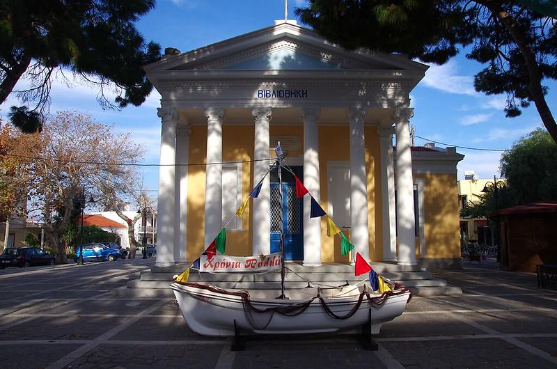 1 Ialysos Library Rhodes