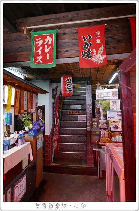 【日本美食】箕面瀑布/楓來坊景觀餐廳/免費足湯 @魚樂分享誌