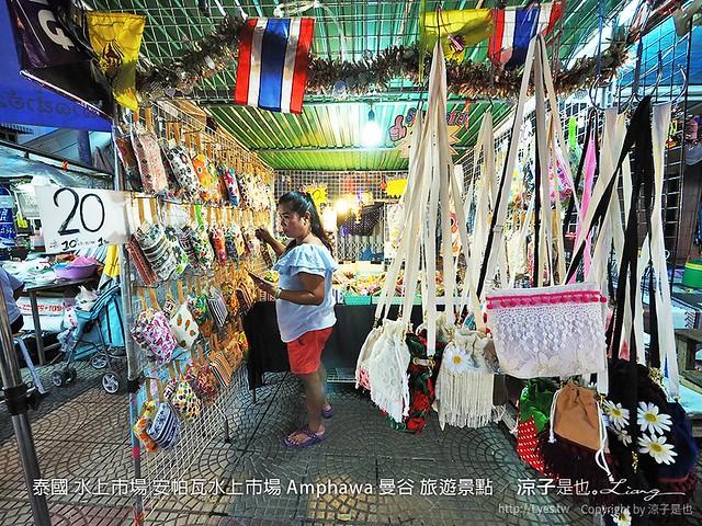 泰國 水上市場 安帕瓦水上市場 Amphawa 曼谷 旅遊景點 64