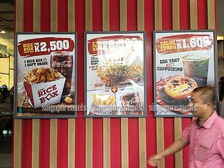 Yangon (Myanmar) - First KFC