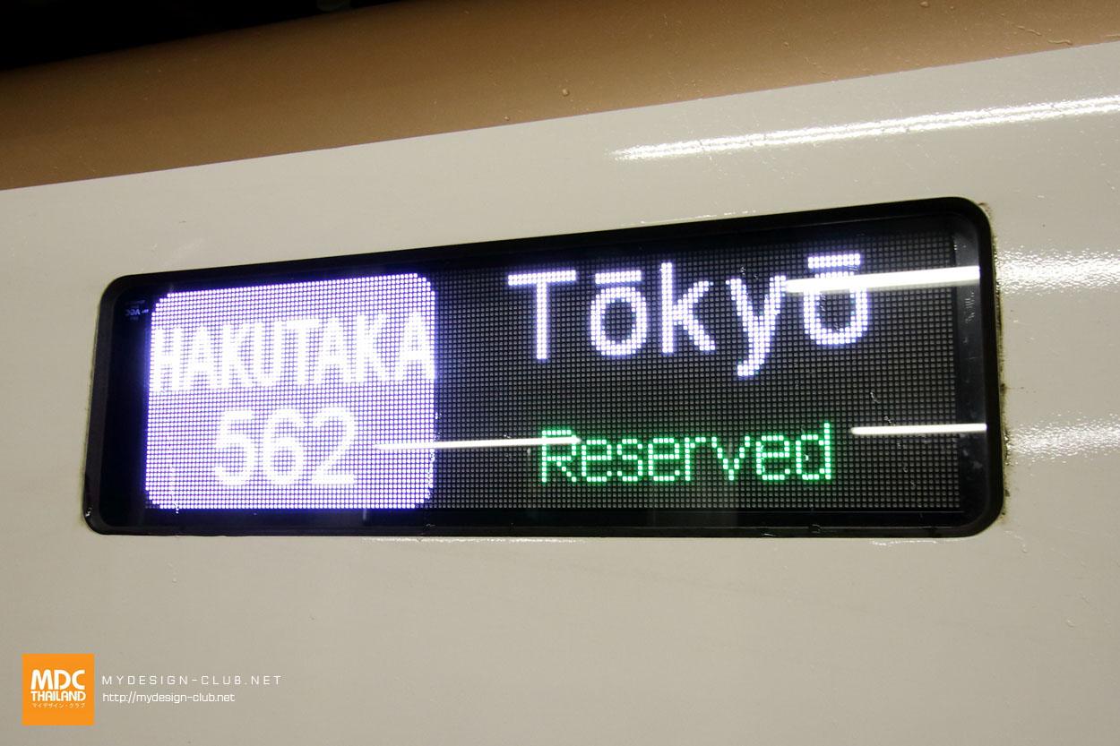 MDC-Japan2015-876