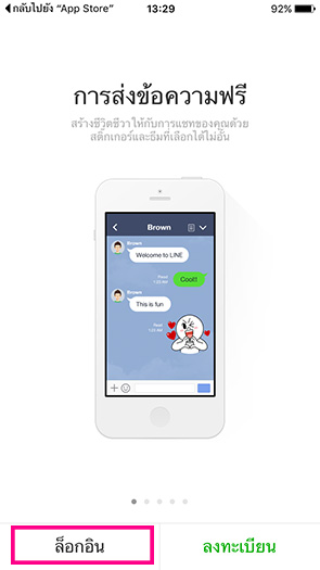 delete number on line