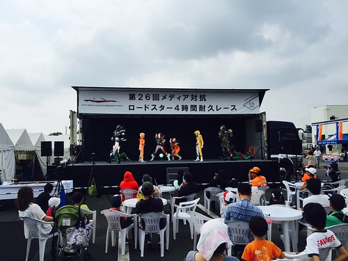 20150905MFCT関東ラウンド