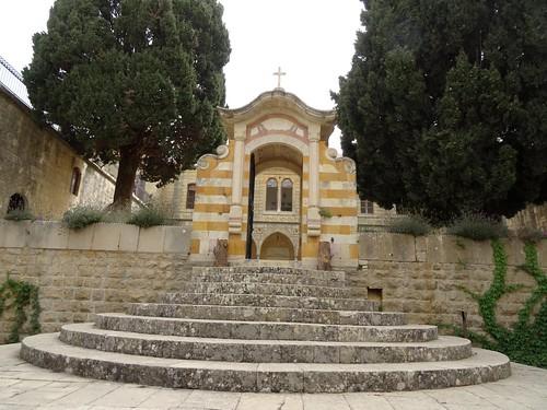 بيت الدين