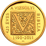 Hungarian bible translation coin reverse