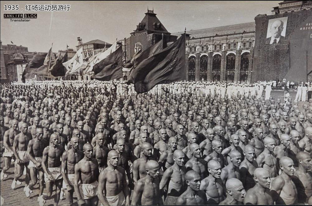 苏联初期人像(格奥尔吉·泽利马摄)40
