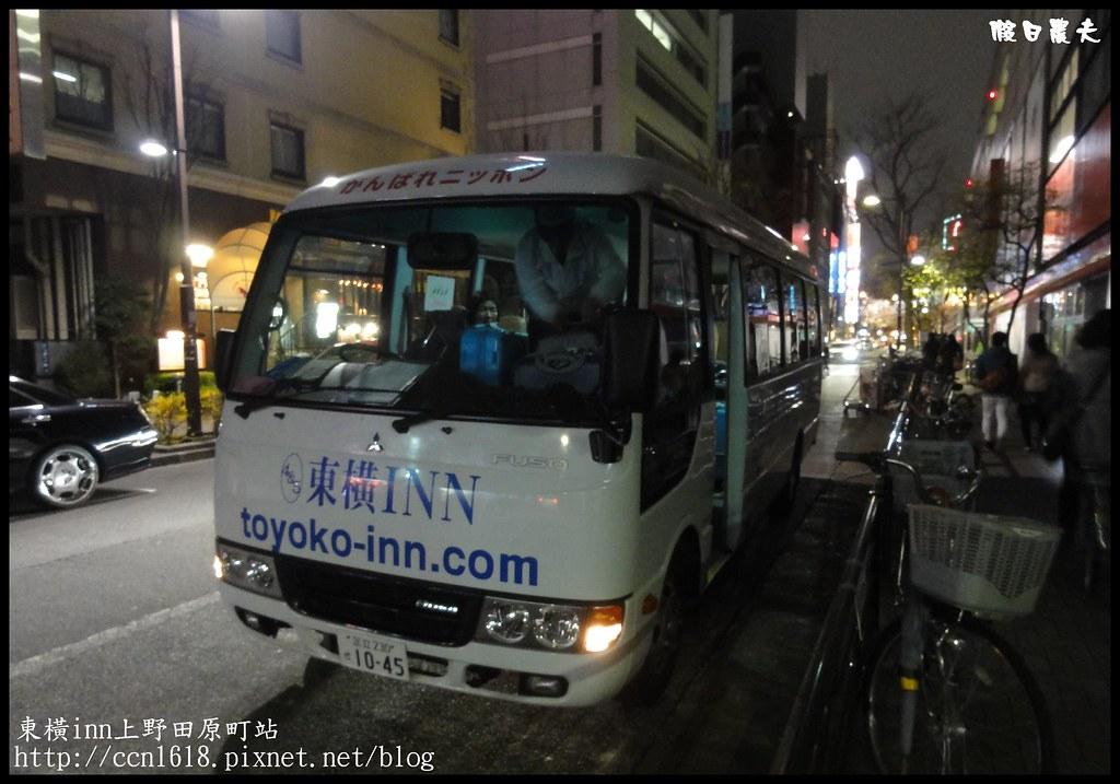 東橫inn上野田原町站DSC04362(001)