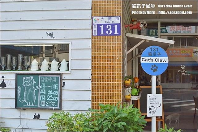 22509077622 e487052dd7 z - [台中]貓爪子咖啡--早午餐豐盛,店內有四隻貓兒超可愛!@北區 大德街 中國醫