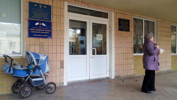 Поліклініка ЦРЛ, Лозова