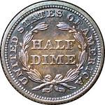 1845 Half Dime Reverse