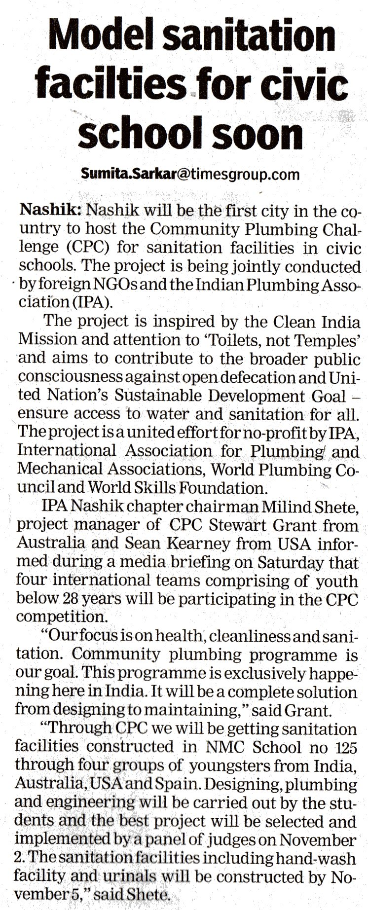 Community Plumbing Challenge 2015: Press clippings