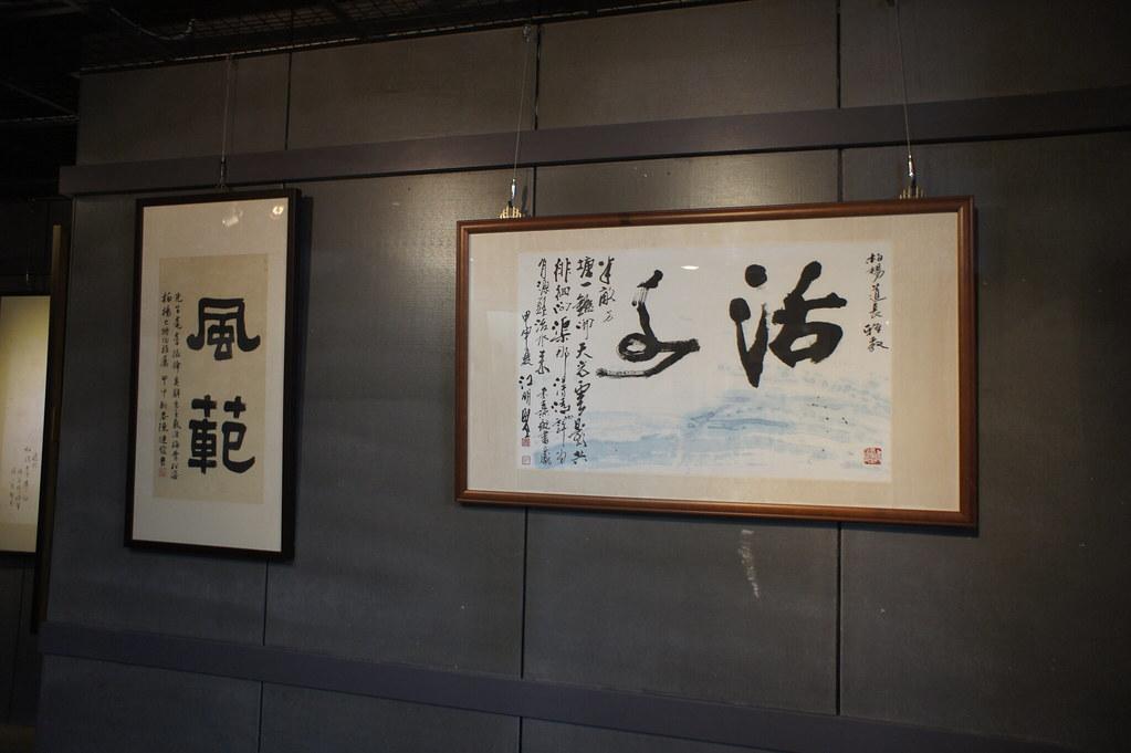 台南中西區柏楊文物館  (24)