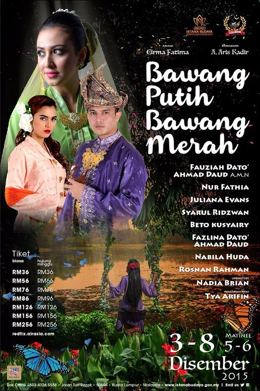Filem Indonesia Klasik