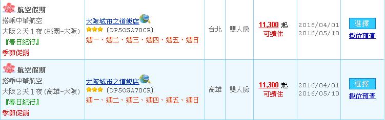 2015-12-21_105034