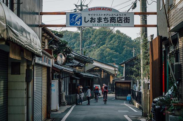 Shiomachi_08