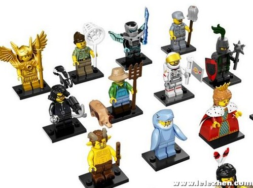 LEGO Collectable Minifigures Series 15 B