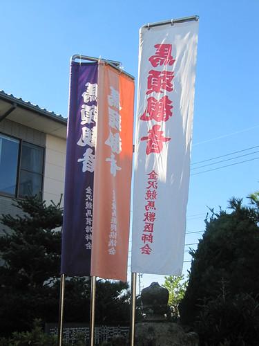 金沢競馬場の馬頭観音