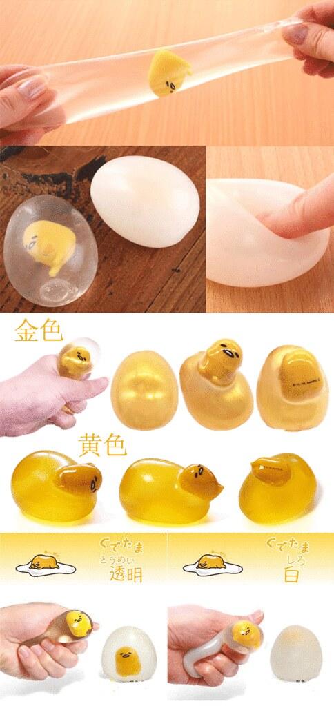 Gudetama trứng dẻo