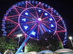 2016 State Fair of Texas 66