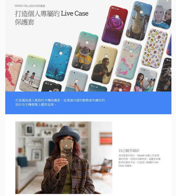 2016-11-23 16_40_56-Design your own Live Cases - Google Store - Opera