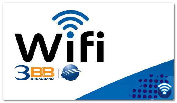 3bb-wifi