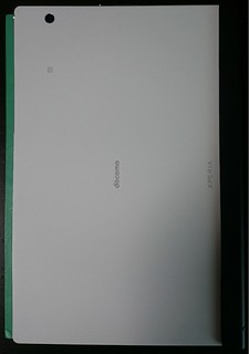 Xperia Z4 Tablet with BKB50 + B5 ノート サイズ比較