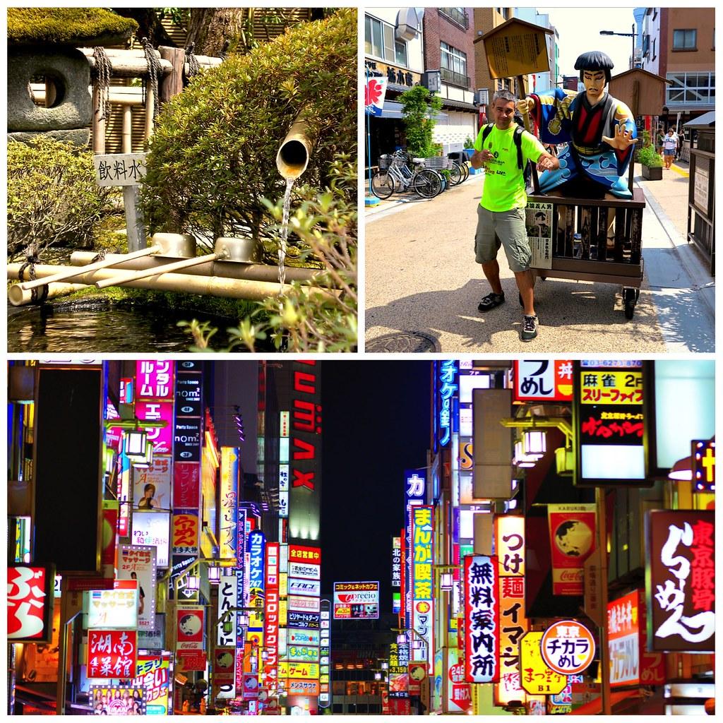 destinos en Asia, Tokio