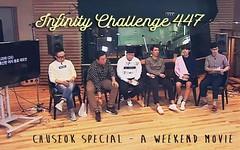 Infinity Challenge Ep.447
