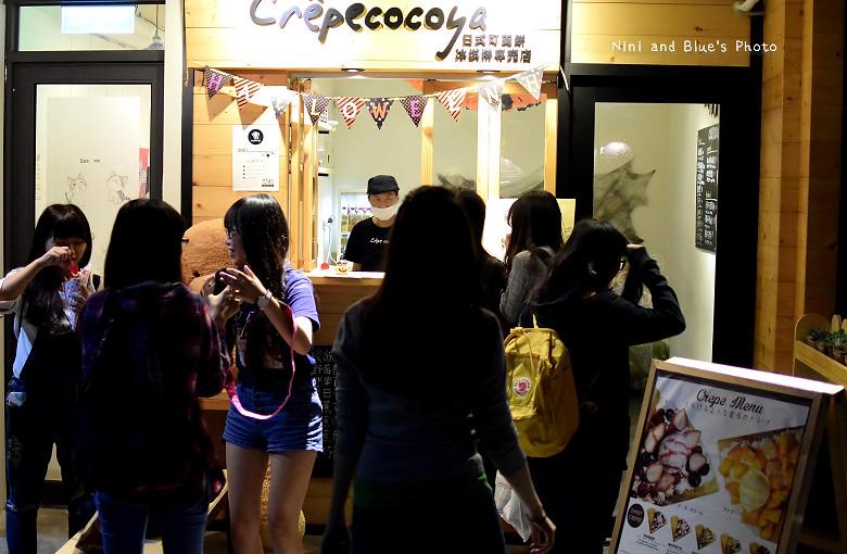 crepe cocoya可麗餅20