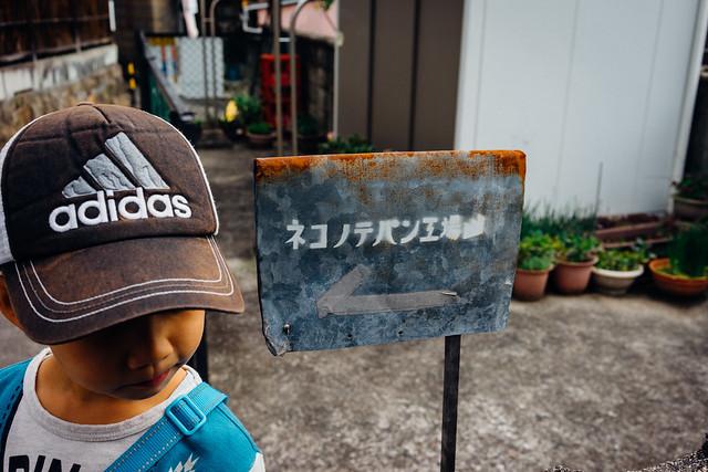 Onomichi_41
