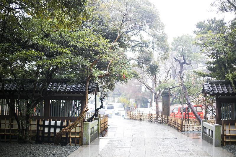 Kōtokuin Temple