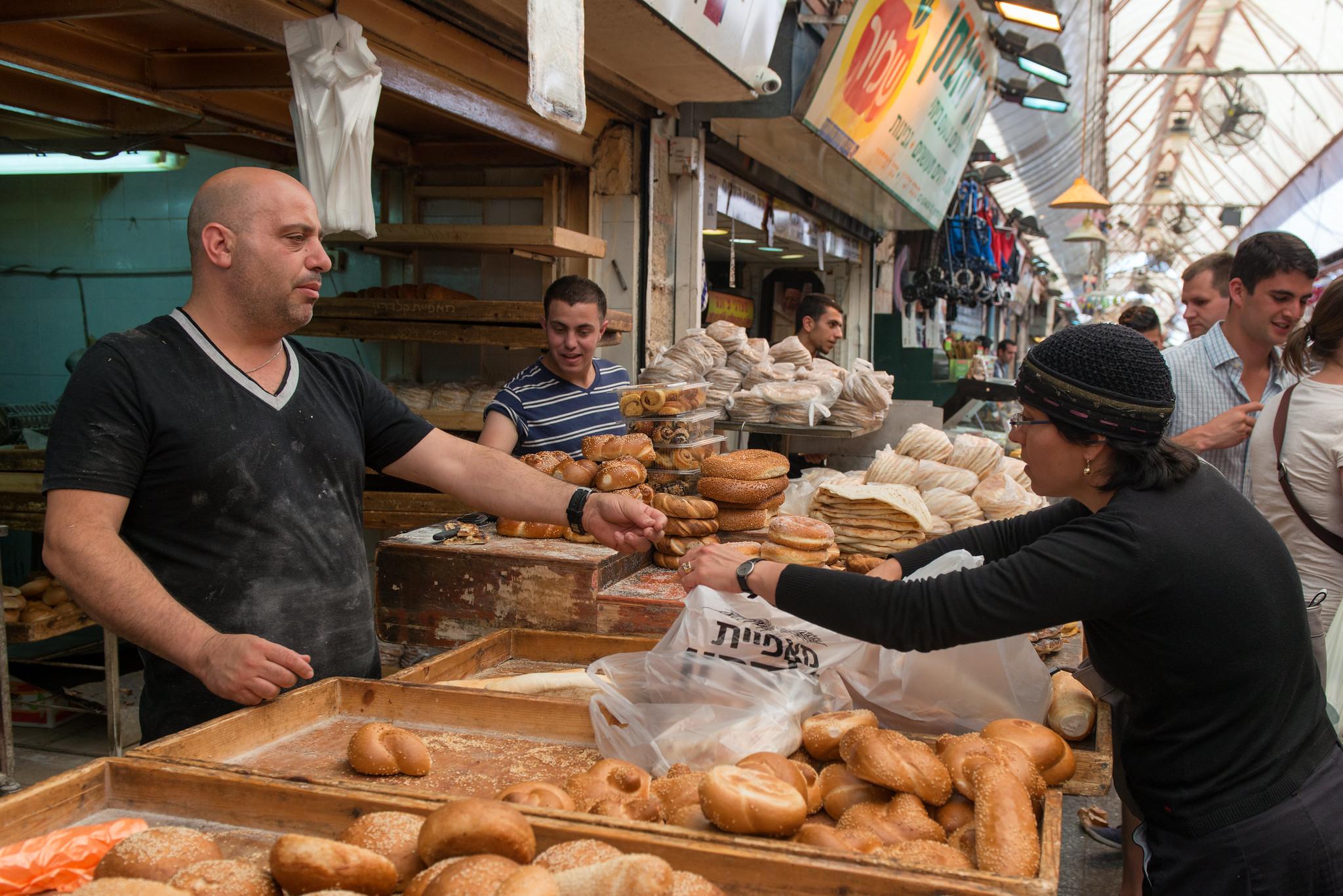 Jerusalem Daily Bread