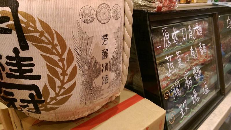 正官木桶鍋-新鮮上桌-17度C隨拍 (34)